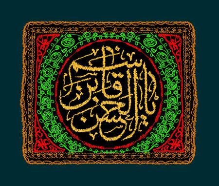 حضرت قاسم بن الحسن (ع) روز ششم محرم
