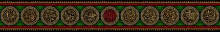 کتیبه محرم مزین به نام امام حسین (ع) و اصحاب