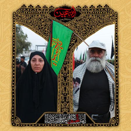 راهپیمایی اربعین / مشایة الأربعین