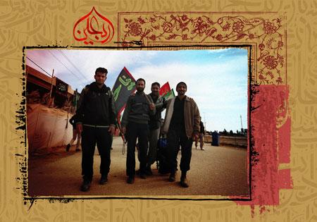 مجموعه نمایشگاهی عکس راهپیمایی اربعین