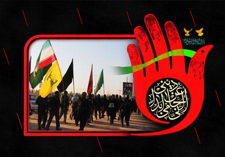 مجموعه نمایشگاهی عکس راهپیمایی اربعین / انی احامی ابدا عن دینی