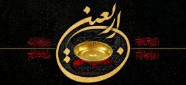 فایل لایه باز تصویر اربعین حسینی
