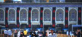فیلم های خام حرم امام حسین علیه السلام – قسمت ۴