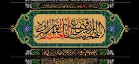 فایل لایه باز بنر جایگاه / اللهم ارزقنی شفاعه الحسین یوم الورود