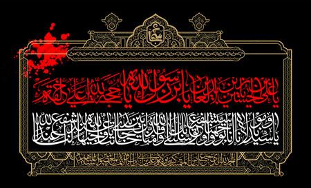 شهادت امام سجاد (ع) / دعای توسل