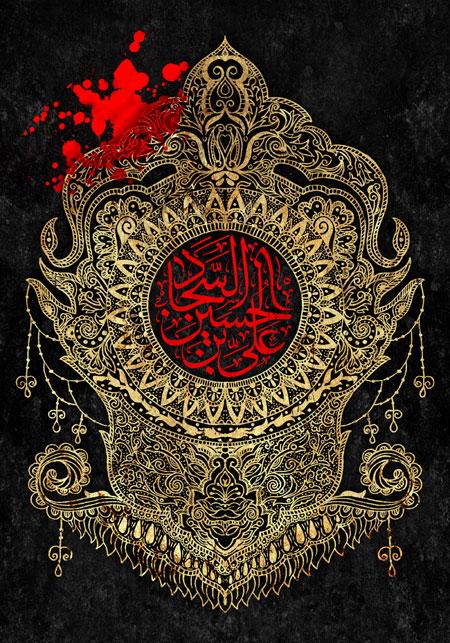 علی بن الحسین السجاد / شهادت امام سجاد (ع)