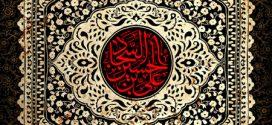 فایل لایه باز تصویر شهادت امام زین العابدین (ع)