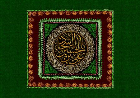 پرچم دوزی نام امام سجاد (ع)