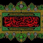 یا علی بن الحسین یا زین العابدین / شهادت امام سجاد (ع)