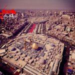 عکس هوایی از بین الحرمین کربلا