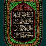 fw-parcham-salam