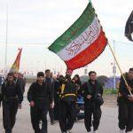 راهپیمایی اربعین ۹۵ ، مشایة الأربعین ، arbaeen