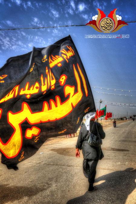 عکس راهپیمایی اربعین حسینی