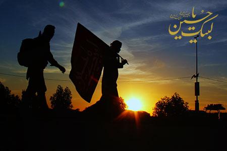 اربعین حسینی ، مشایة الأربعین ، arbaeen