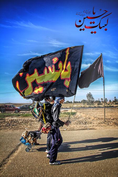راهپیمایی اربعین حسینی / لبیک یا حسین ، مشایة الأربعین ، arbaeen