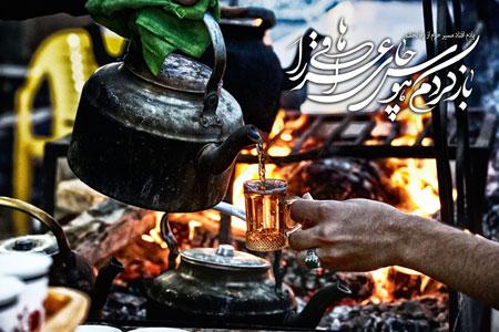 باز کردم هوس چای عراقی ها را / راهپیمایی اربعین