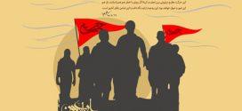 تصویر / اربعین / به یاد شهدای انفجار حله