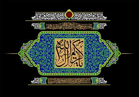 شهادت امام حسن مجتبی (ع)