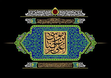 شهادت امام رضا (ع)