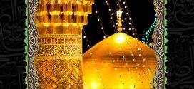 فایل لایه باز تصویر گنبد حرم امام رضا (ع)