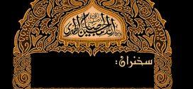 فایل لایه باز بنر اطلاع رسانی/ اربعین حسینی
