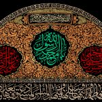 jaygah-28-safar-4