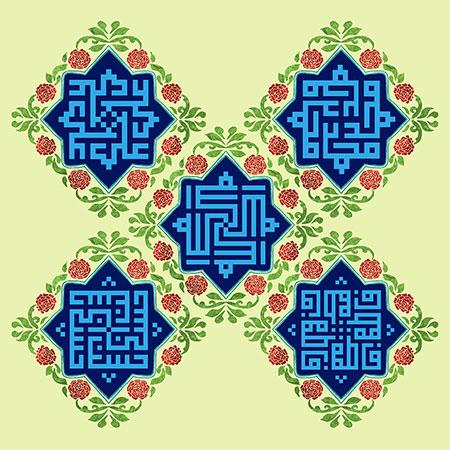 نام مبارک الله و اسامی 5 تن آل عبا با خط کوفی بنایی