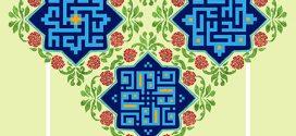 فایل لایه باز تصویر الله جل جلاله، محمد (ص) ، علی (ع) ، فاطمه (س)