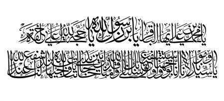 ayatollah-eisa-ahmad-ghasem3-22