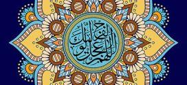 فایل لایه باز تصویر اللهم عجل لولیک الفرج