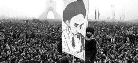 فیلم خام از انقلاب اسلامی سال ۵۷ – قسمت پنجم