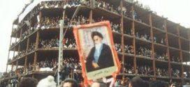 فیلم خام از انقلاب اسلامی سال ۵۷ – قسمت سوم