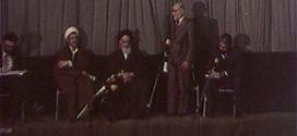 فیلم خام از انقلاب اسلامی سال ۵۷ – قسمت هفتم – تنفیذ حکم مهندس بازرگان توسط امام
