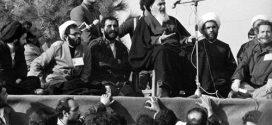 فیلم سخنرانی امام خمینی (ره) در بهشت زهرا