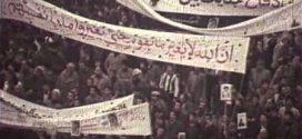 فیلم خام از انقلاب اسلامی سال ۵۷ – قسمت نهم