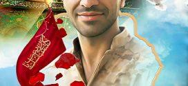 فایل لایه باز تصویر  شهید میثم نجفی / شهید مدافع حرم / ارسال شده توسط کاربران