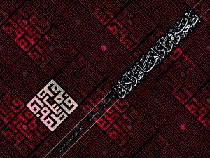 Hazrat-Zahra05