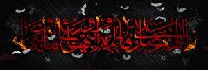 Hazrat-Zahra06