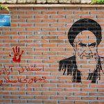 استقلال آزادی جمهوری اسلامی / 22 بهمن / دهه فجر