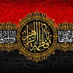 یا فاطمه الزهراء / اللهم صل علی فاطمه و ابیها