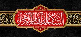 فایل لایه باز تصویر السلام علیک یا فاطمه الزهراء / مناسب برای سردر ورودی هیات