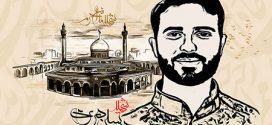 فایل لایه باز تصویر شهید حسین هریری / مدافع حرم