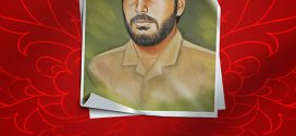 فایل لایه باز فرازی از وصیت نامه شهید محمدرضا کریمی / شهدای شهر من