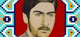 فایل لایه باز تصویر شهید اصغر کریمی / شهدای شهر من