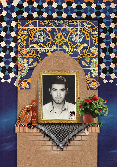 شهید سید حسین مطهری مقدم