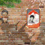 شهید مرتضی رحیمی