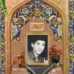 شهید سید محمد شمس