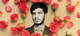 فایل لایه باز تصویر شهید حسن تاجیک جوبه / شهدای شهر من