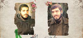 فایل لایه باز تصویر شهید ابراهیم هادی و شهید محمدرضا تورجی زاده / ارسال شده توسط کاربران