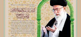 فایل لایه باز تصویر الذین ان مکناهم فی الارض اقاموا الصلاه / اقامه نماز
